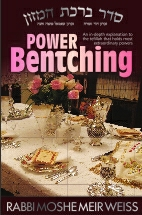power-bentching